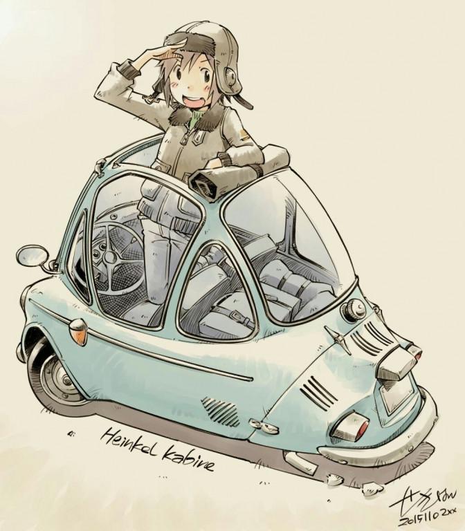 السيارة الحلم