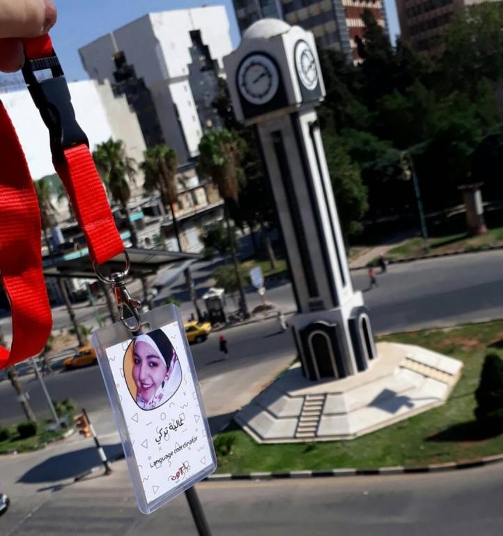 بين دمشق وحمص .. ذكريات جميلة .. والكثير من الحبّ والشغف ..